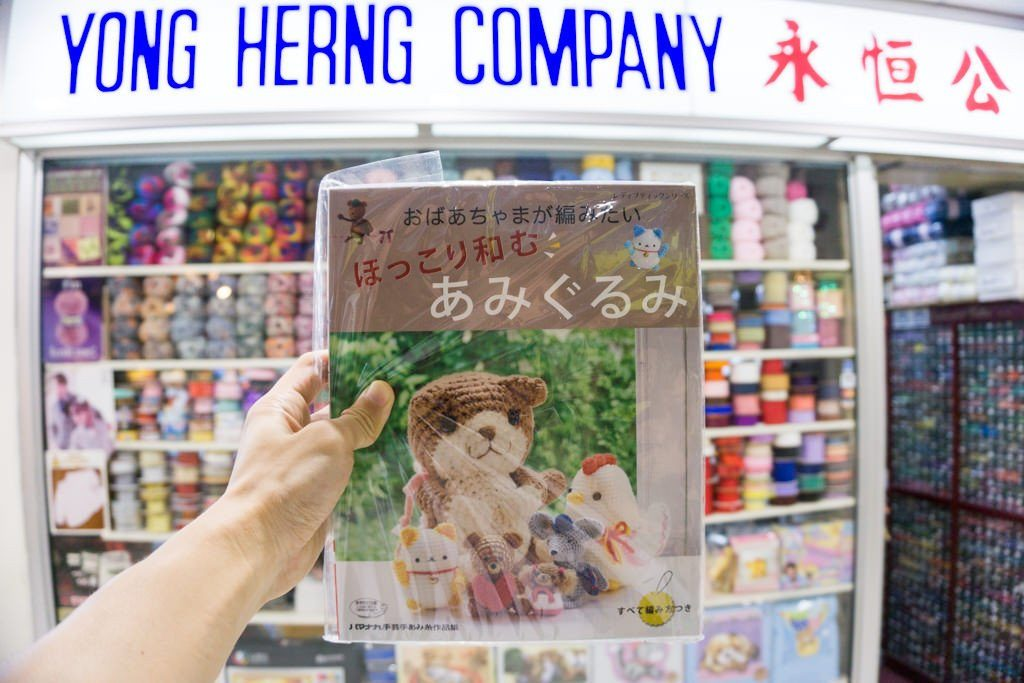 Tiny Rabbit Hole - Yong Herng Company – Holland Road Shopping Centre Craft Shop
