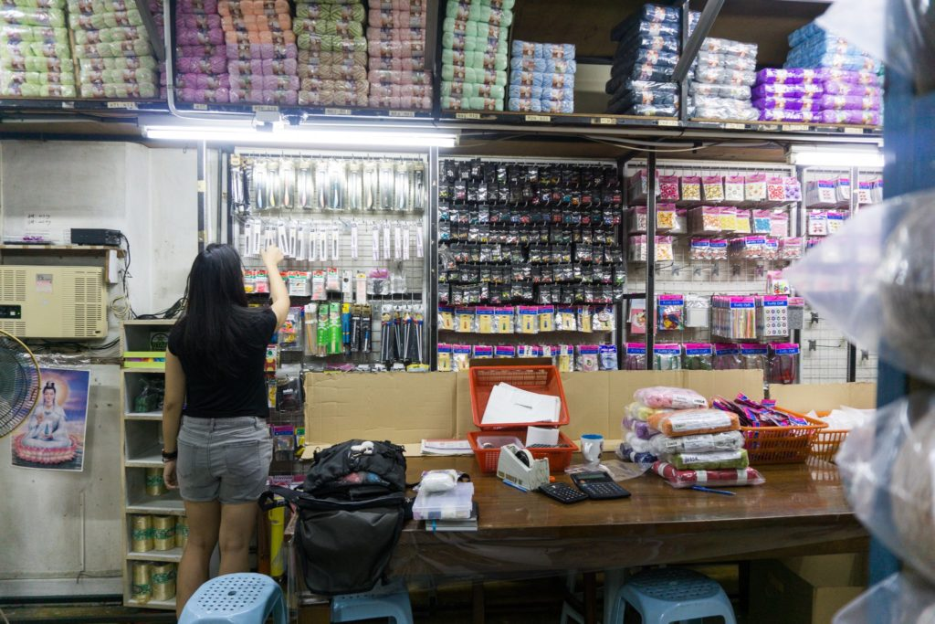 Tiny Rabbit Hole - Ondori – Redhill Bukit Merah Craft Shop