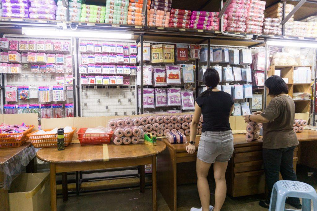 Tiny Rabbit Hole - Ondori – Redhill Bukit Merah Craft Shop