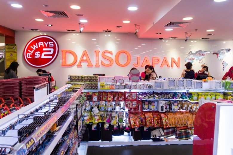 Tiny Rabbit Hole - Daiso – All Over Singapore/World Craft Shop