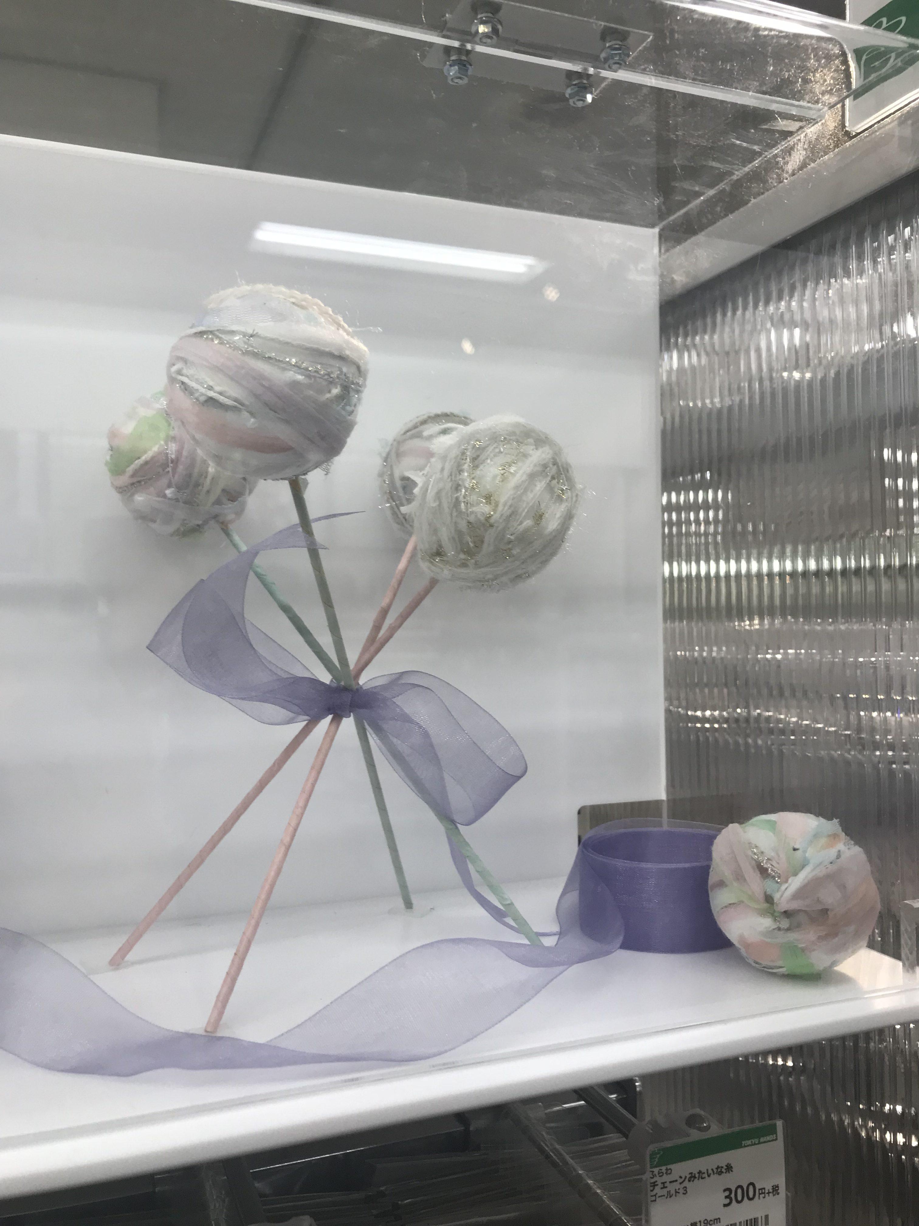 Tiny Rabbit Hole – Craft shop amigurumi crochet yarn leather uv calligraphy tokyu hands tokyo cloth